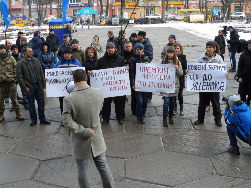 В Полтаві Яценюка прирівняли до Путіна та назвали ворогом №1 України, фото-4