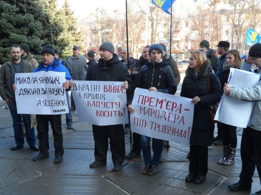 В Полтаві Яценюка прирівняли до Путіна та назвали ворогом №1 України, фото-1