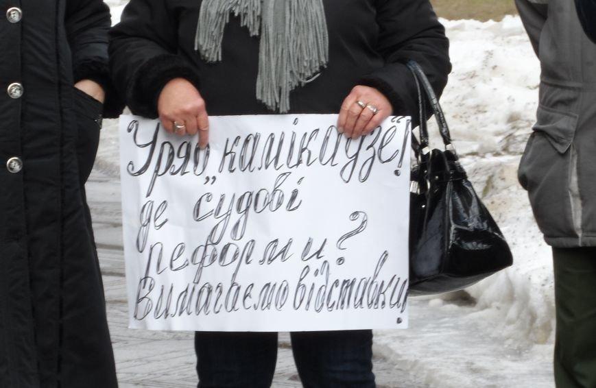 В Полтаві Яценюка прирівняли до Путіна та назвали ворогом №1 України, фото-3