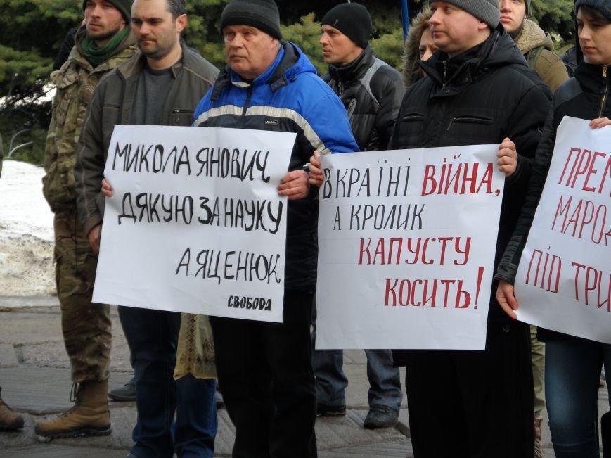 В Полтаві Яценюка прирівняли до Путіна та назвали ворогом №1 України, фото-2