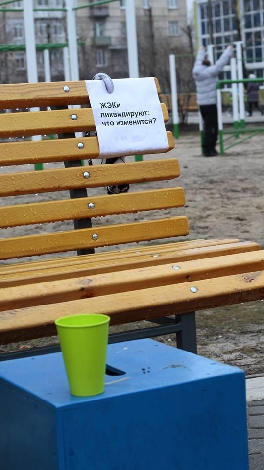 Северодончане собрались для обсуждения злободневной темы (ФОТО), фото-6