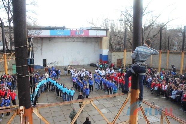 В « отметили ратификацию Минских соглашений словом из трех букв (ФОТО) (фото) - фото 1