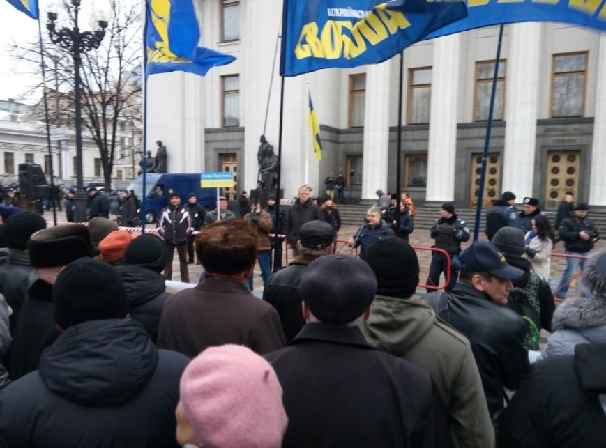 Активісти під Радою висловлюють недовіру уряду, у Хмельницькому – під ОДА (Фото), фото-2