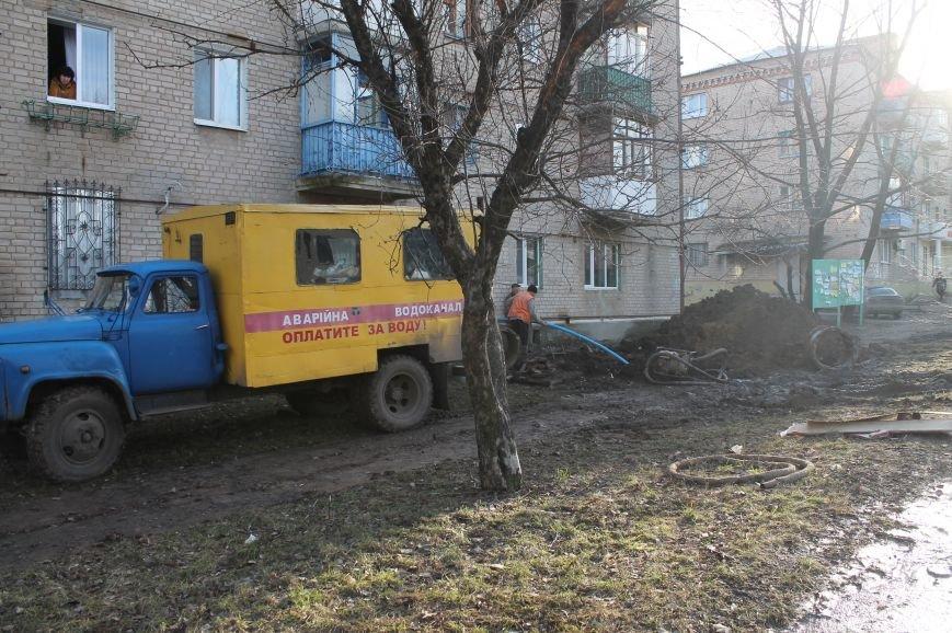 Жителям улицы Чайковского придется потерпеть, фото-1