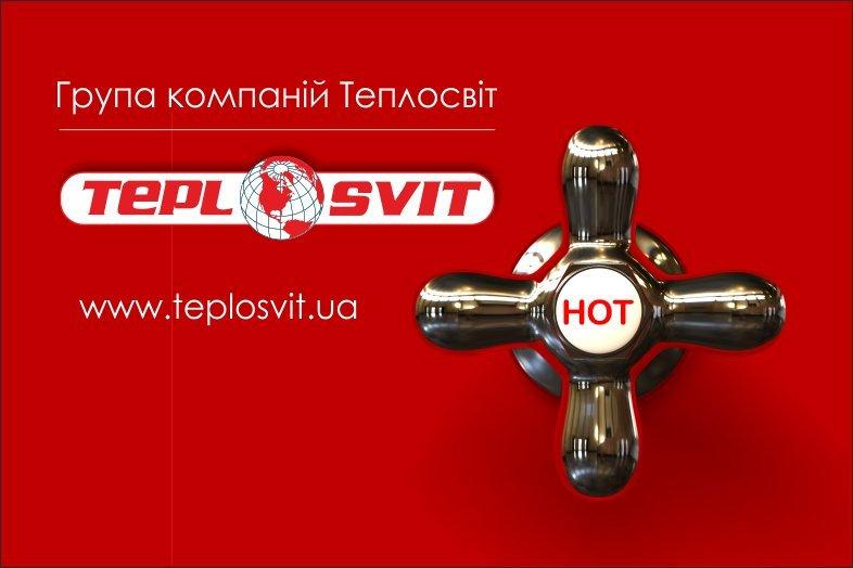teplosvit 786x524