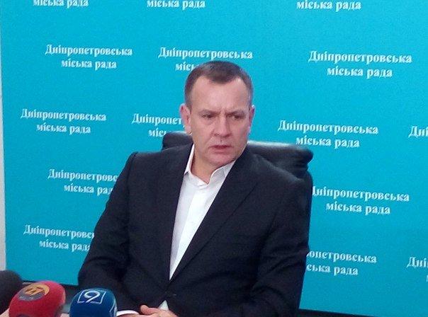 В Днепропетровске полностью изменят систему утилизации мусора (фото) - фото 1