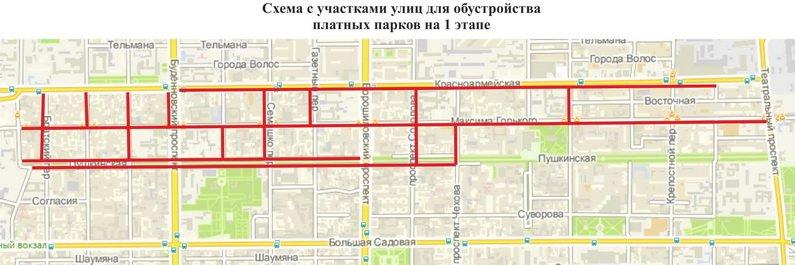 Первые платные парковки появятся в Ростове на Горького, Пушкинской и Красноармейской (фото) - фото 1