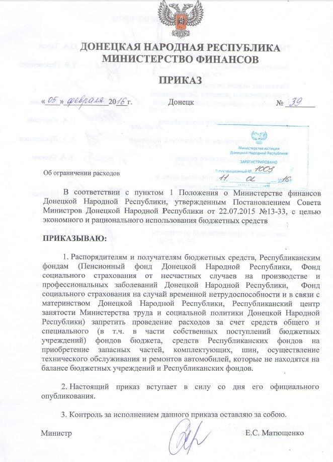 В «ДНР» запретили «чиновникам» ремонтировать «отжатые» автомобили за деньги «республики», фото-1