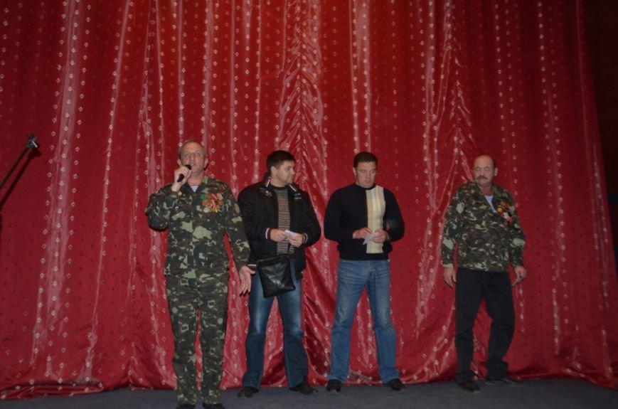 В Гурзуфе чествовали воинов-афганцев, фото-1