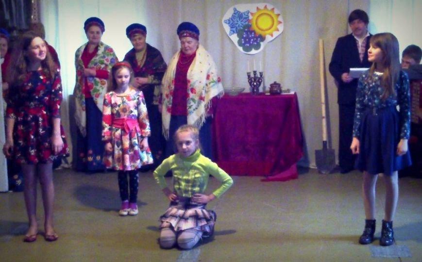 В Славянском районе прошел спектакль