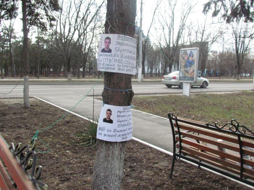 Отец убитого добровольца намерен голодать под стенами областной полиции в Мариуполе (ФОТО), фото-7