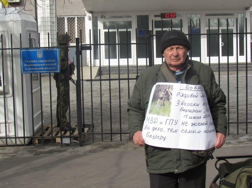 Отец убитого добровольца намерен голодать под стенами областной полиции в Мариуполе (ФОТО), фото-4