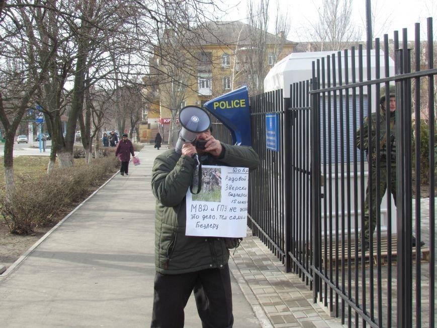 Отец убитого добровольца намерен голодать под стенами областной полиции в Мариуполе (ФОТО), фото-3