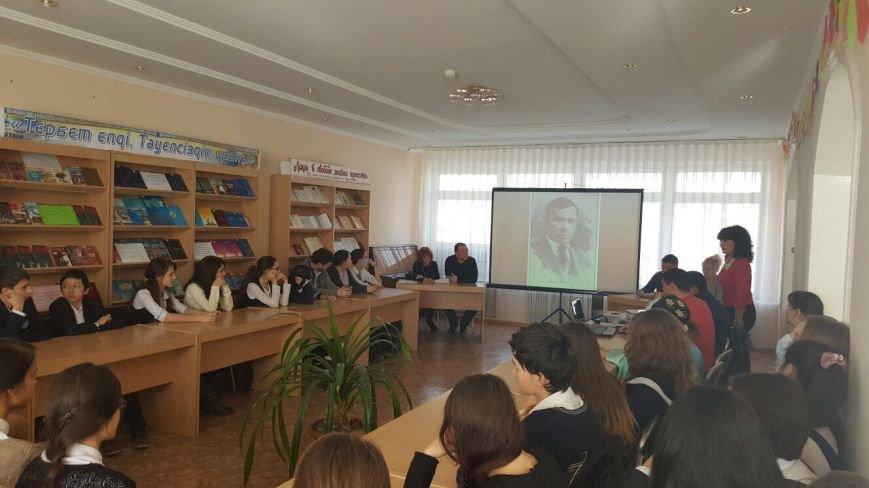 Вечер памяти Мусы Джалиля прошёл в Актау, фото-4