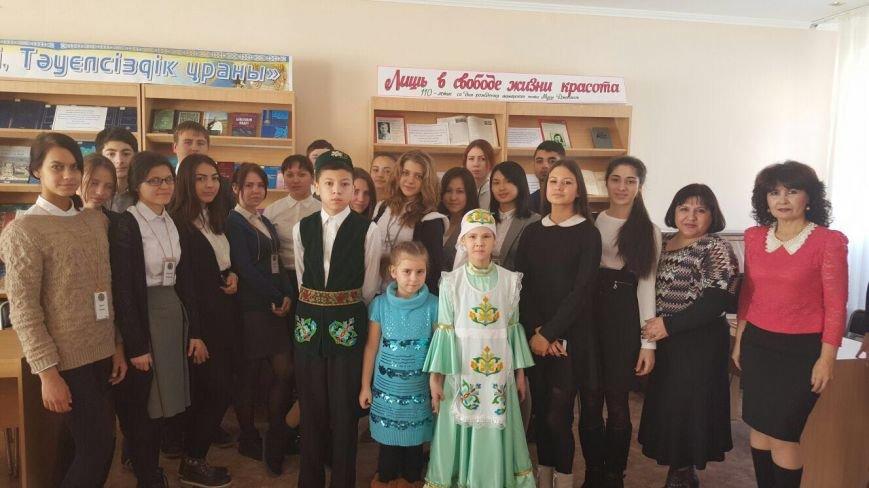 Вечер памяти Мусы Джалиля прошёл в Актау, фото-5