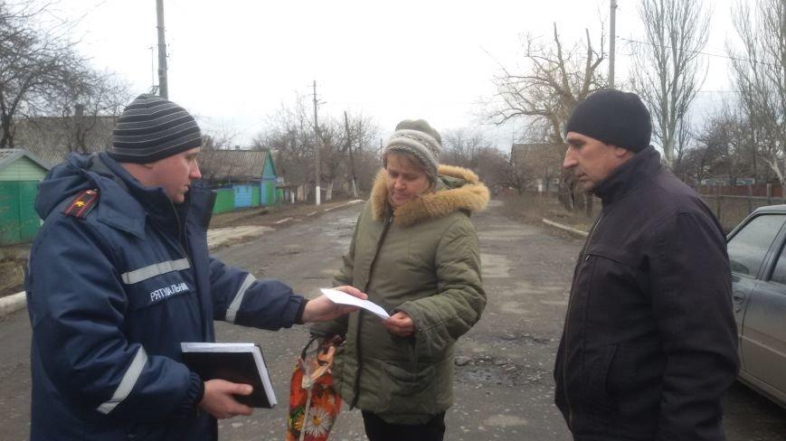 В частном жилом секторе г. Доброполье провели рейд (ФОТО), фото-4