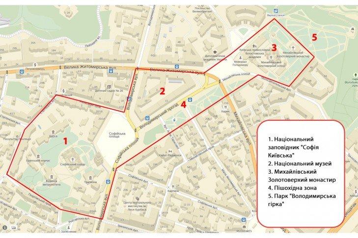 В Киеве предлагают создать пешеходную зону от Софии до Михайловского монастыря, фото-1