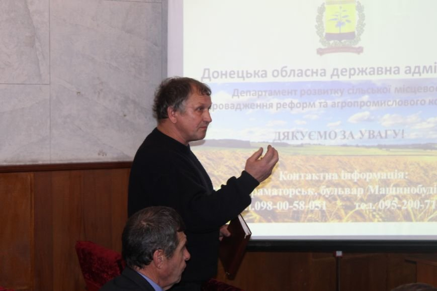 Децентрализации органов местного самоуправления в Добропольском районе набирает обороты, фото-13
