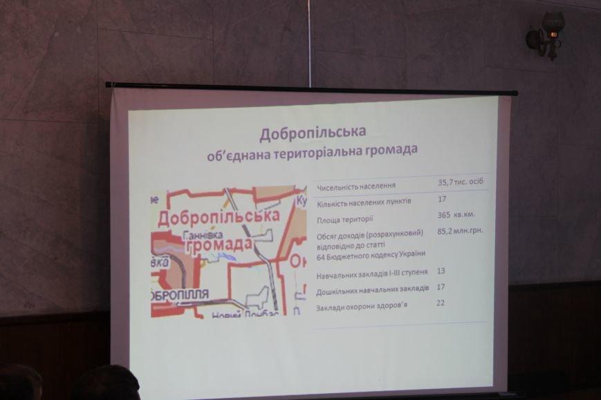 Децентрализации органов местного самоуправления в Добропольском районе набирает обороты, фото-5
