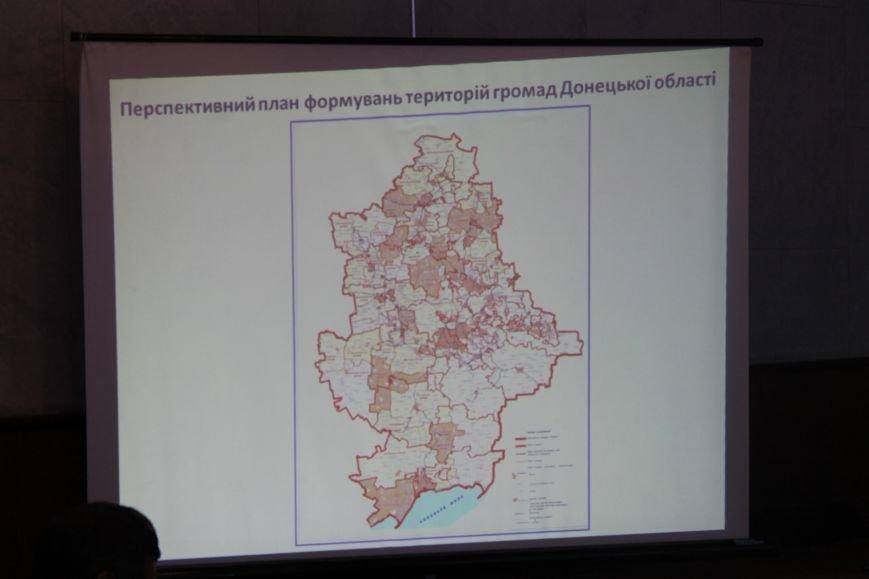 Децентрализации органов местного самоуправления в Добропольском районе набирает обороты, фото-3
