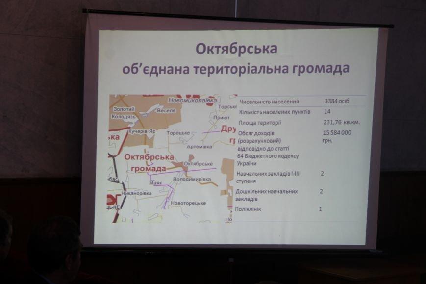 Децентрализации органов местного самоуправления в Добропольском районе набирает обороты, фото-4