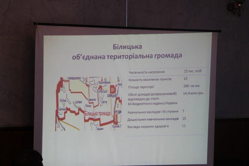 Децентрализации органов местного самоуправления в Добропольском районе набирает обороты, фото-6