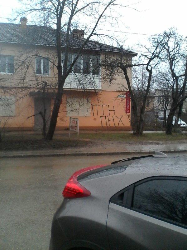 Одесские жести: Издевательства над грузовиками (ФОТО) (фото) - фото 3