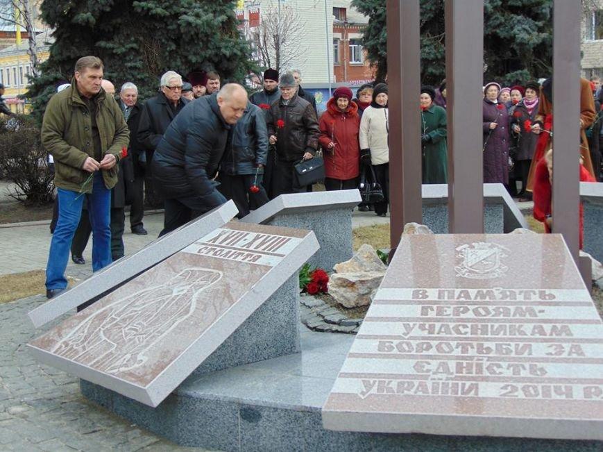 73-ю годовщину Павлоградского антифашистского восстания отмечали горожане, фото-1