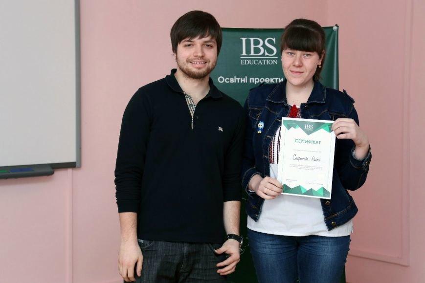 Студенты ДонНТУ Красноармейска приняли участие в масштабном образовательном форуме от IBS Education (фото) - фото 5