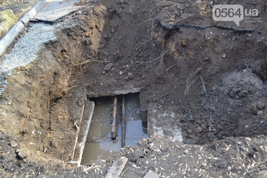 В Кривом Роге: жители 8-ми домов остались без тепла, убрали 6 точек стихийной торговли, а горизбирком голосовал за изменения в районных ТИК (фото) - фото 1