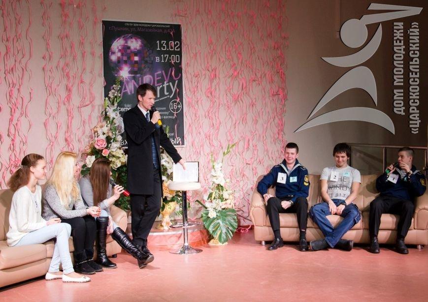 В преддверии Дня всех влюбленных в Пушкине прошла вечеринка быстрых свиданий (фото) - фото 1