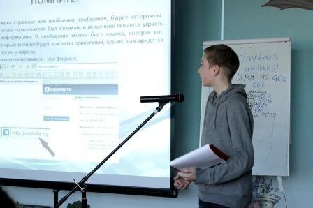 Для херсонских школьников прошли тренинги по интернет-безопасности (фото) (фото) - фото 3