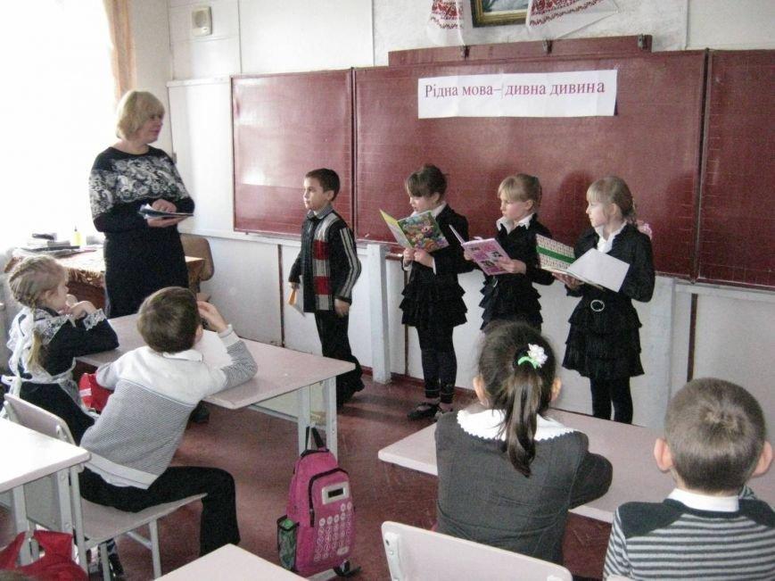 В Белицкой школе прошел урок посвященный родному языку (фото) - фото 1