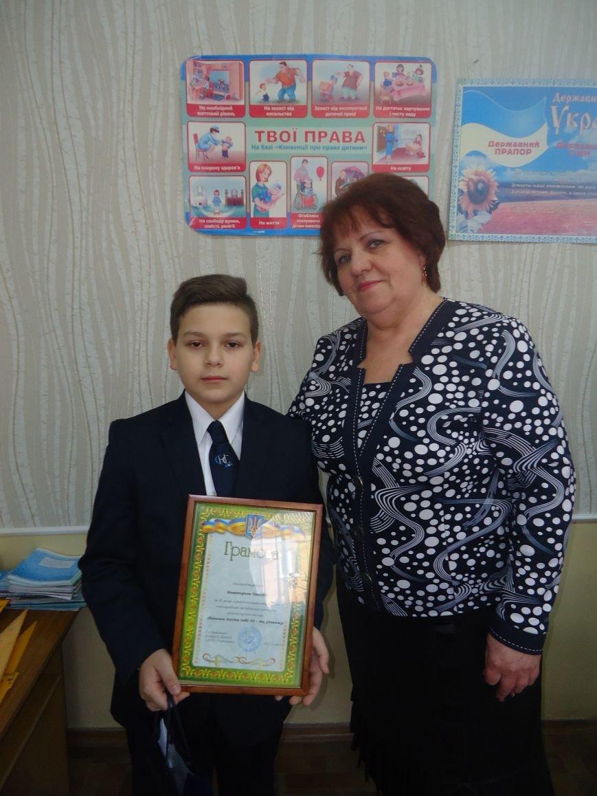 Школьник Бахмута стал призером регионального этапа Международного конкурса сочинений (фото) - фото 1