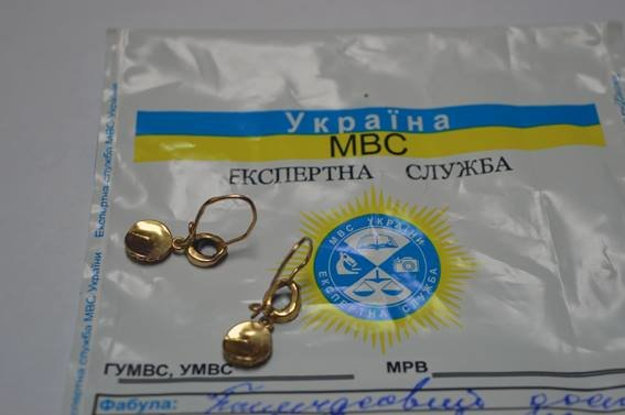 70baaf0cc6779ad0fc8ed432c56d483f Лорткипанидзе поблагодарил одесскую полицию за улучшение показателей