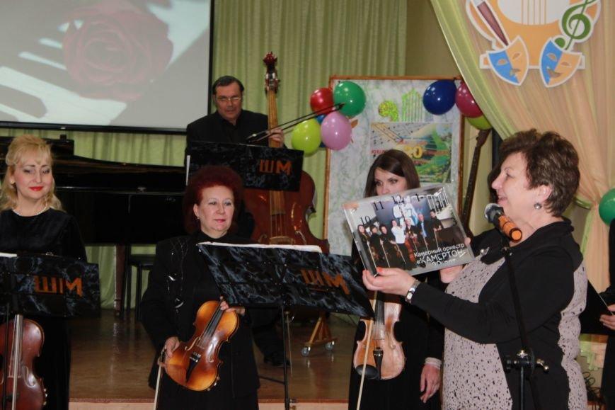 Бахмутский камерный оркестр отметил свой 20-летний юбилей, фото-3