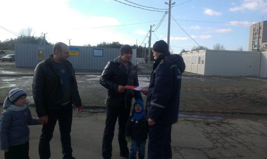 Спасатели разъясняли павлоградцам правила пожарной безопасности в быту (фото) - фото 1