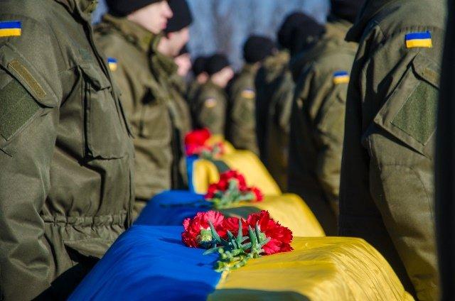 В Днепропетровске похоронили еще семерых бойцов АТО (ФОТО), фото-2