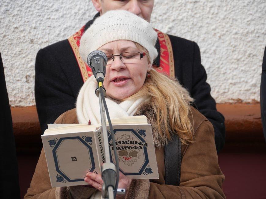 У Тернополі відкрили меморіальну дошку Віктору Стефановичу, який загинув у зоні АТО (ФОТО) (фото) - фото 1