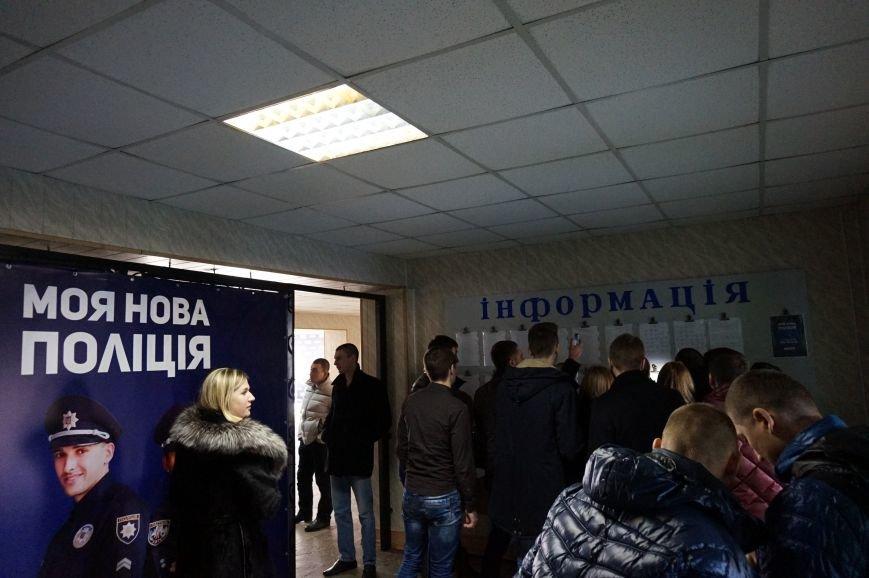 В Кривом Роге 300 будущих копов сели за парты обучаться толерантности и предупреждению насилия (ФОТО) (фото) - фото 2