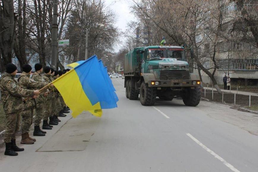 Військові Хмельниччини з Центру розмінування повернулися з зони АТО (Фото), фото-1