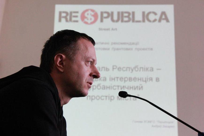 У стінах Хмельницької міськради пройшов семінар із залучення ґрантових коштів (Фото), фото-3