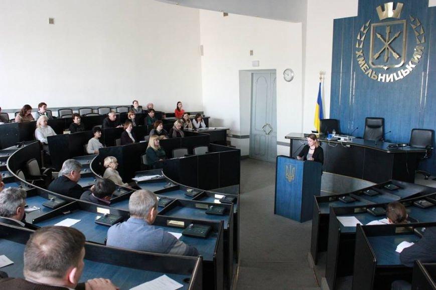 У стінах Хмельницької міськради пройшов семінар із залучення ґрантових коштів (Фото), фото-2