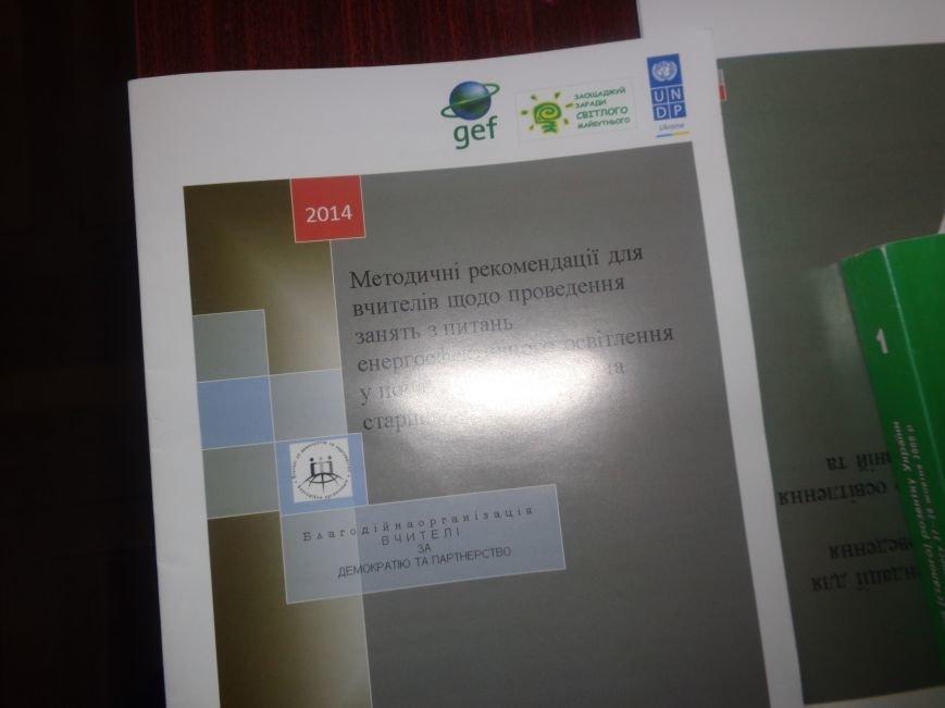 В Красноармейске рассказали о спасении природы Донбасса и способах предотвращения экологической катастрофы (фото) - фото 6