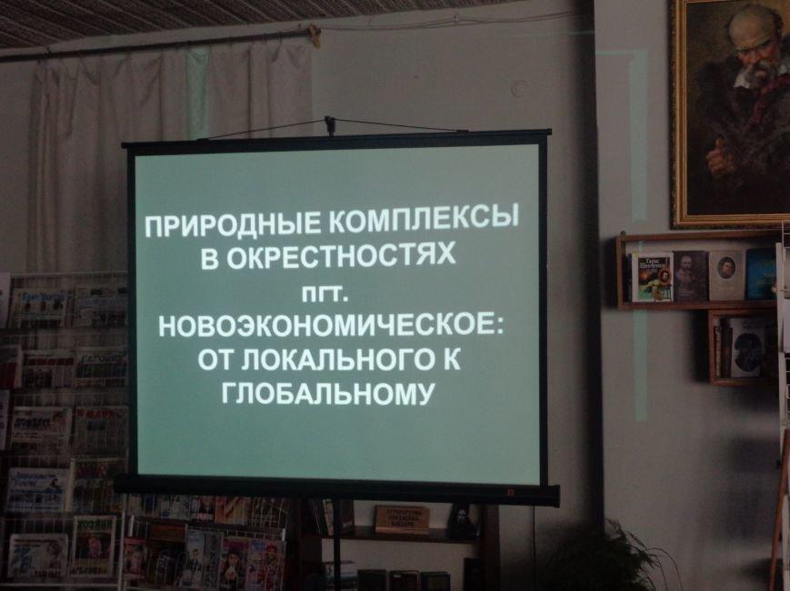 В Красноармейске рассказали о спасении природы Донбасса и способах предотвращения экологической катастрофы (фото) - фото 1