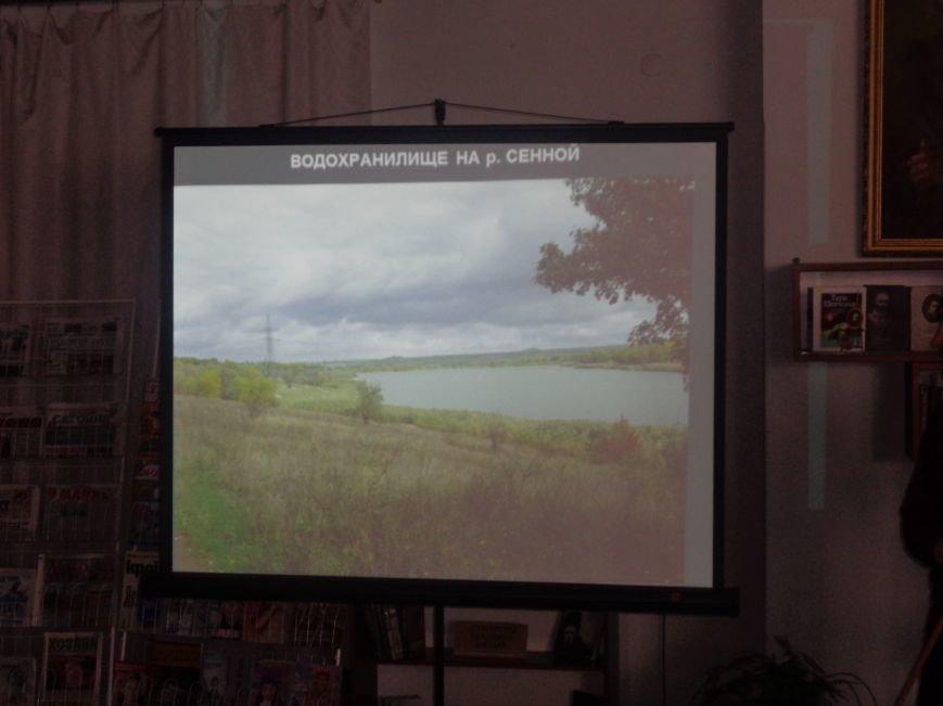 В Красноармейске рассказали о спасении природы Донбасса и способах предотвращения экологической катастрофы (фото) - фото 16