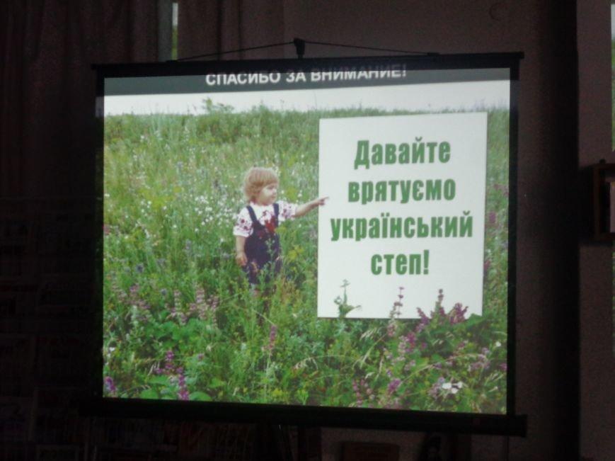В Красноармейске рассказали о спасении природы Донбасса и способах предотвращения экологической катастрофы (фото) - фото 21