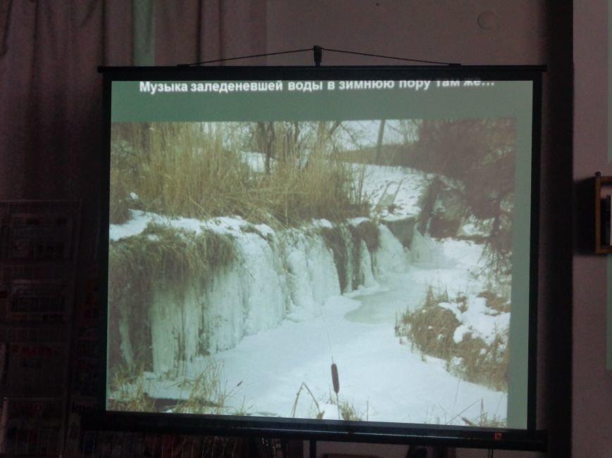 В Красноармейске рассказали о спасении природы Донбасса и способах предотвращения экологической катастрофы (фото) - фото 18