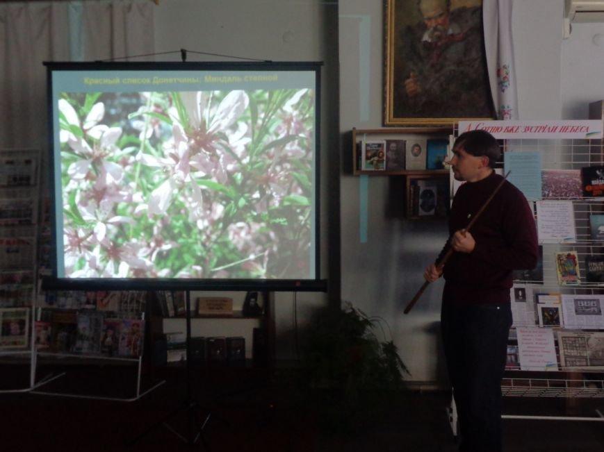 В Красноармейске рассказали о спасении природы Донбасса и способах предотвращения экологической катастрофы (фото) - фото 14