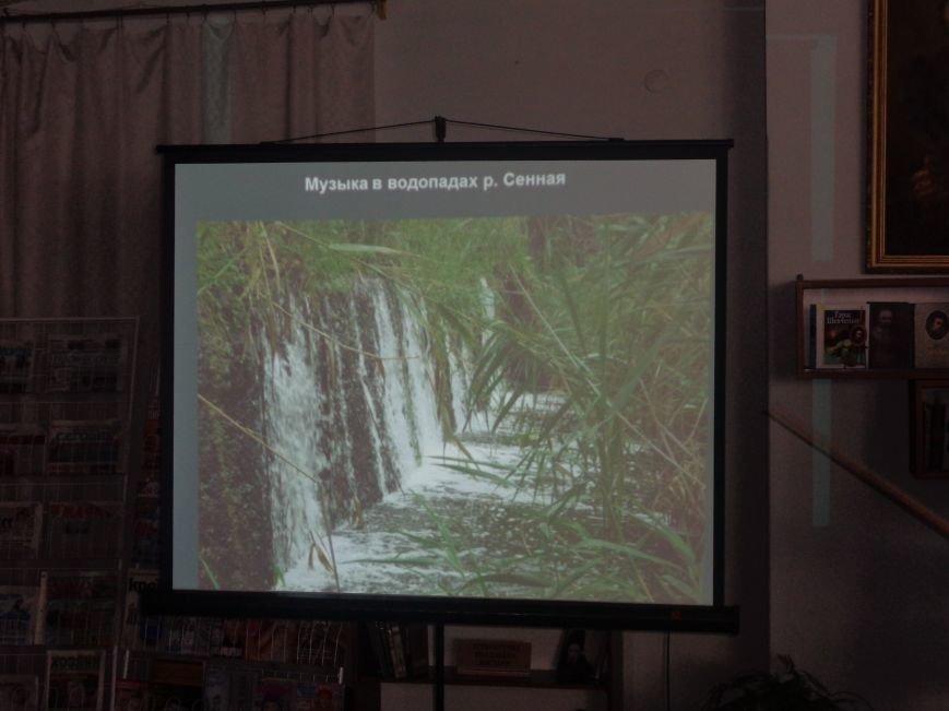 В Красноармейске рассказали о спасении природы Донбасса и способах предотвращения экологической катастрофы (фото) - фото 17